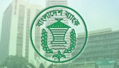 Bangladesh Bank inks deals with 4 pvt banks