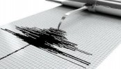 5.3 magnitude tremor jolts central Nepal