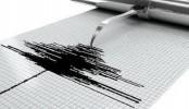 5.3 magnitude tremor jolts central Nepal