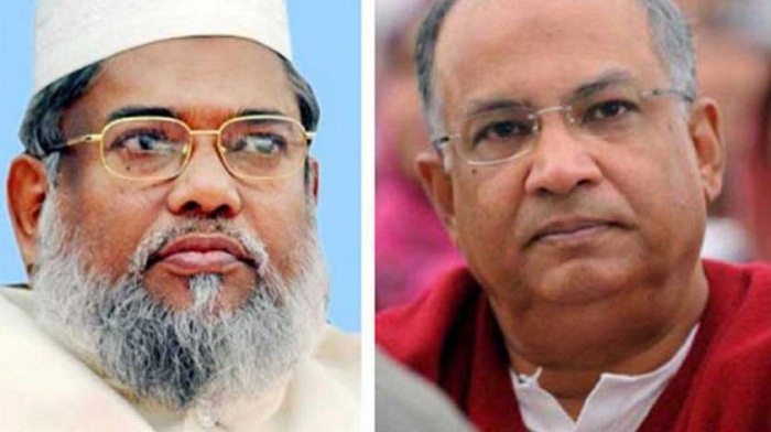 Full text of Supreme Court review verdicts on SQ Chy, Mojaheed released
