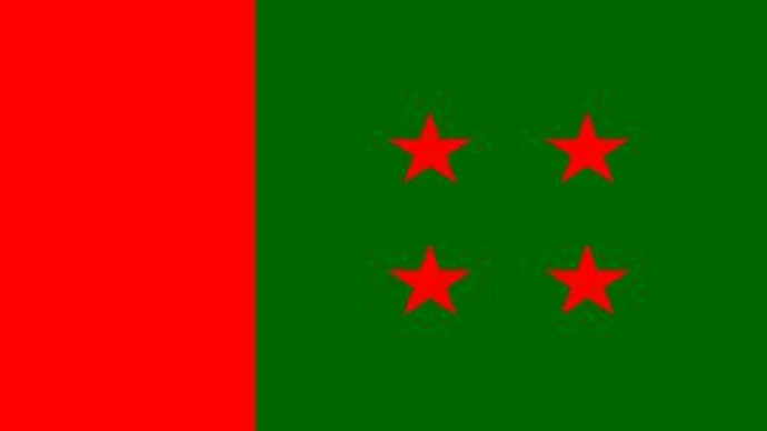 Awami League secretariat meeting Saturday