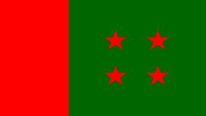 Awami League secretariat meeting Saturday
