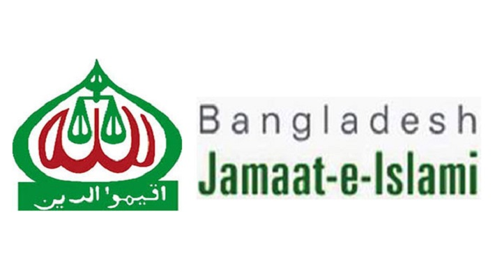 Jamaat rejects the reports on clemency