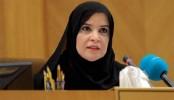 UAE's 1st woman Speaker of Parliament a breakthrough for Arab world: IPU