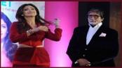 I'm a bad eater: Amitabh Bachchan