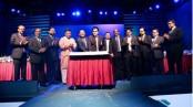 Premier Bank's 16 years anniversary celebration held