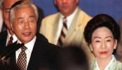 Former S Korean President Kim Young-sam dies