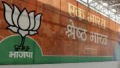 Abdul Kalam's grand nephew quits BJP over knowledge centre row