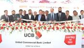 UCB opens 154th Bhawal Mirzapur, Gazipur Branch