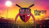 Barisal Bulls lose three early wickets