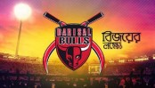 Barisal Bulls win the toss and opt to bat