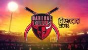 Barisal Bulls win the toss and opt to bat
