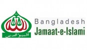 Law being amended to ban Jamaat