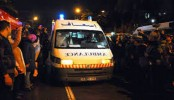 Tunisia declares state of emergency after bus blast kills 12