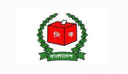 No change of symbol in municipal polls