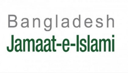 Green signal for banning Jamaat