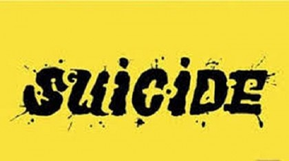 College girl, man commit suicide in Jhenaidah