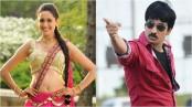 Pragya Jaiswal teams up with Ravi Teja in 'Yevado Okadu'