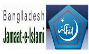 7 Shibir activists held in Chandpur