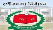Municipality polls to be held on  Dec 30