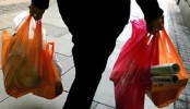Drive against polythene bags to begin Monday