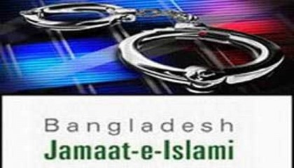 Mastermind of sabotage acts Jamaat leader held in Ctg