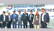 Dhaka has potentials to attract huge Korean investment