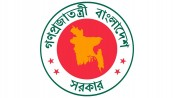 Bangladesh works on enacting a comprehensive foreign aid policy