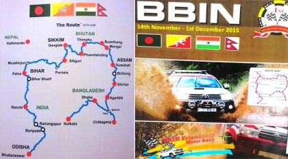 BBIN motor rally reaches Kolkata