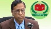 Steps taken for holding credible municipal elections: Shah Newaz