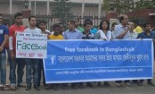 Businessmen hold human chain for reopening facebook