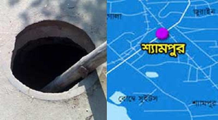 Nirob rescued from Buriganga River