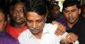MP Liton's bail extended until Jan 17