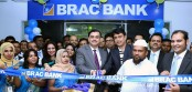 BRAC Bank relocates Ganakbari Branch for better services