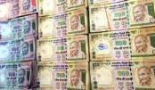 Huge Indian Rupees seized at city airport