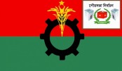 BNP divisional org secretaries receive lists of its mayoral candidates