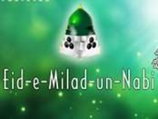 Eid-e-Miladunnabi to be observed on Dec 25