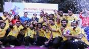 BRAC Bank T20 cricket tournament held