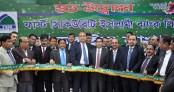 FSIB inaugurates it's kakrail branch
