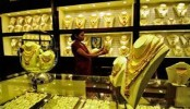 Gold down ahead of Fed meeting