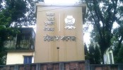 BCL-Shibir clash erupts at Chittagong College