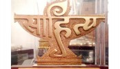 Indian Sahitya Academy Awards for 2015 announced
