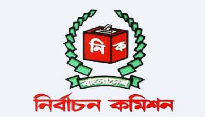 EC to meet law enforcers today