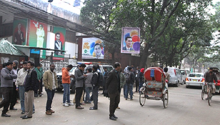Monitoring cell opened at Khaleda's office