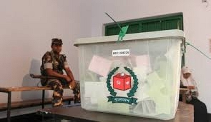3 AL rebel candidates suspended in Jessore