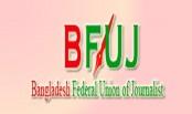 Golam Mohiuddin, Mesbahuddin elected BFUJ president, Sec