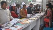 Amar Ekushey Granthamela premises to be extended
