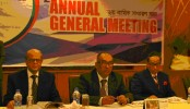 2nd AGM of Union Bank held