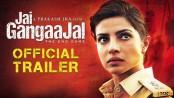 Priyanka Chopra is a terror for criminals