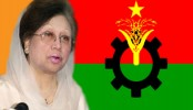 Khaleda seeks vote for BNP candidates on facebook